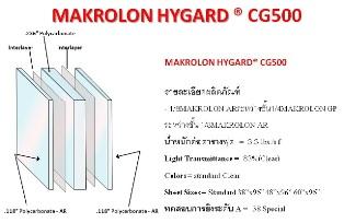 MAKROLON HYGARD CG500