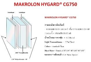 MAKROLON HYGARD CG750